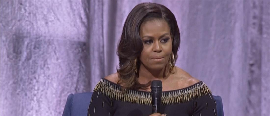 """Υποδοχή """"ροκ σταρ"""" για την Μισέλ Ομπάμα στο Λονδίνο (βίντεο)"""