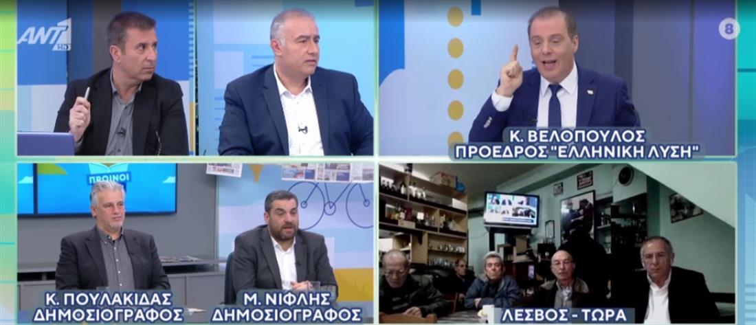 Βελόπουλος στον ΑΝΤ1: δεν είμαστε έτοιμοι για σύρραξη με την Τουρκία