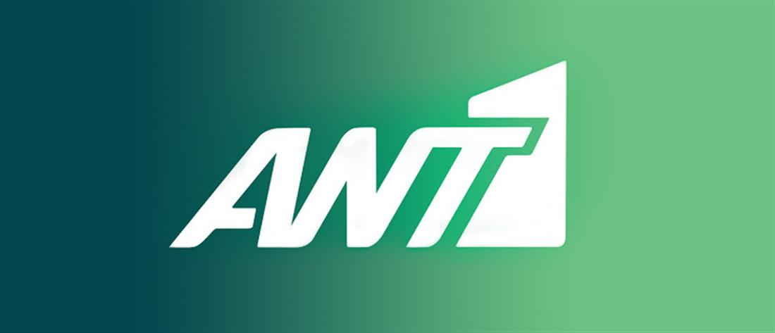 Στην κορυφή της τηλεθέασης ο ANT1 και τον Ιανουάριο