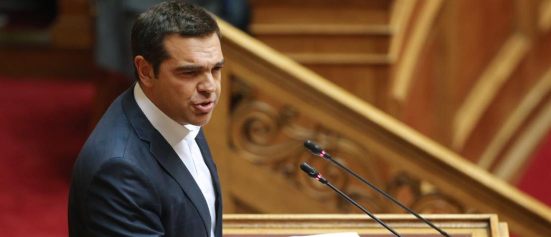 Τσίπρας: ανησυχούμε βαθιά για όσα επιμελώς αποκρύφθηκαν