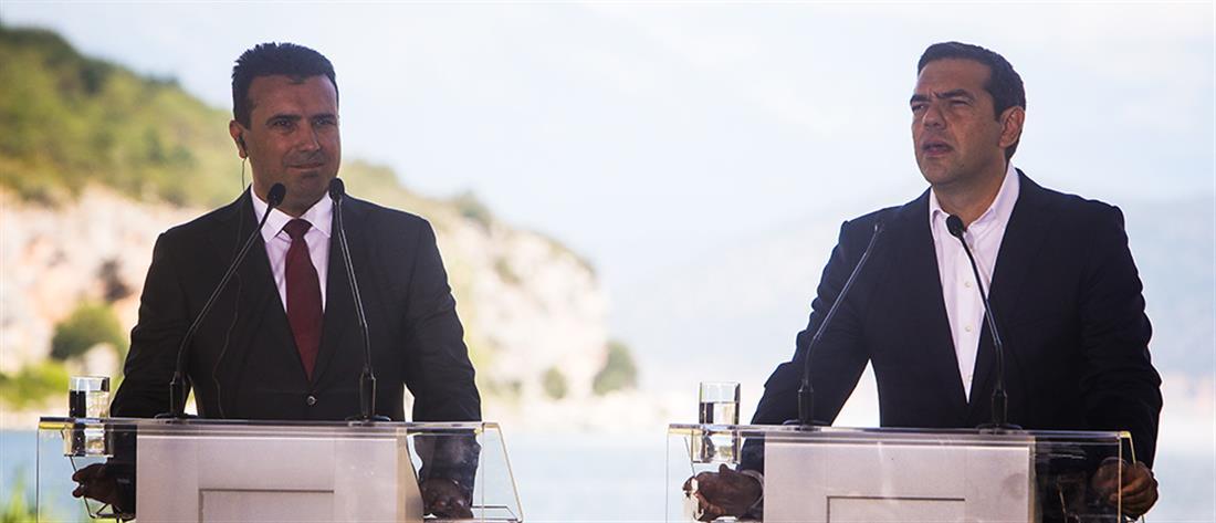 Γιούνκερ για Πρέσπες: σπάνια δύο Πρωθυπουργοί αναλαμβάνουν τόσο μεγάλη ευθύνη