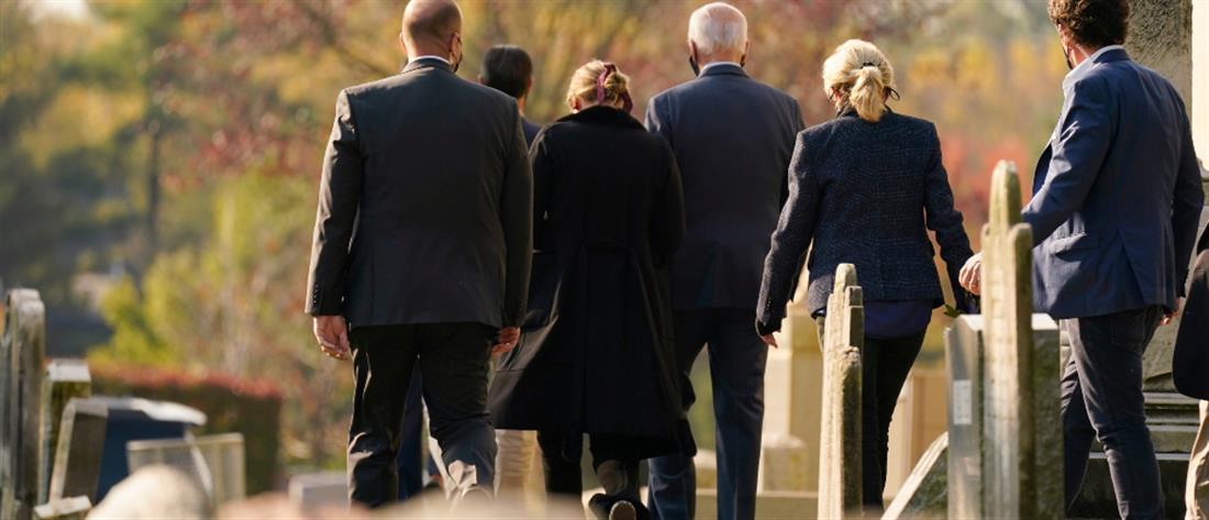 Τζο Μπάιντεν: Στο τάφο του γιου του μετά την εκλογή του (εικόνες)