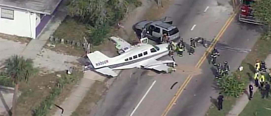 Προσγείωση αεροσκάφους σε ...λεωφόρο των ΗΠΑ! (βίντεο)