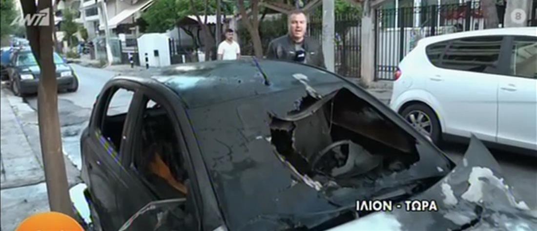 Εμπρησμός αυτοκινήτων της ίδιας οικογένειας στο Ίλιον