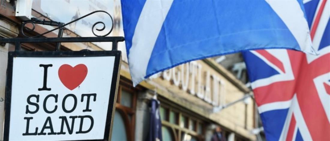 Στέρτζον: ο Τζόνσον δεν μπορεί να κρατήσει τη Σκωτία στο Ηνωμένο Βασίλειο παρά τη θέληση της