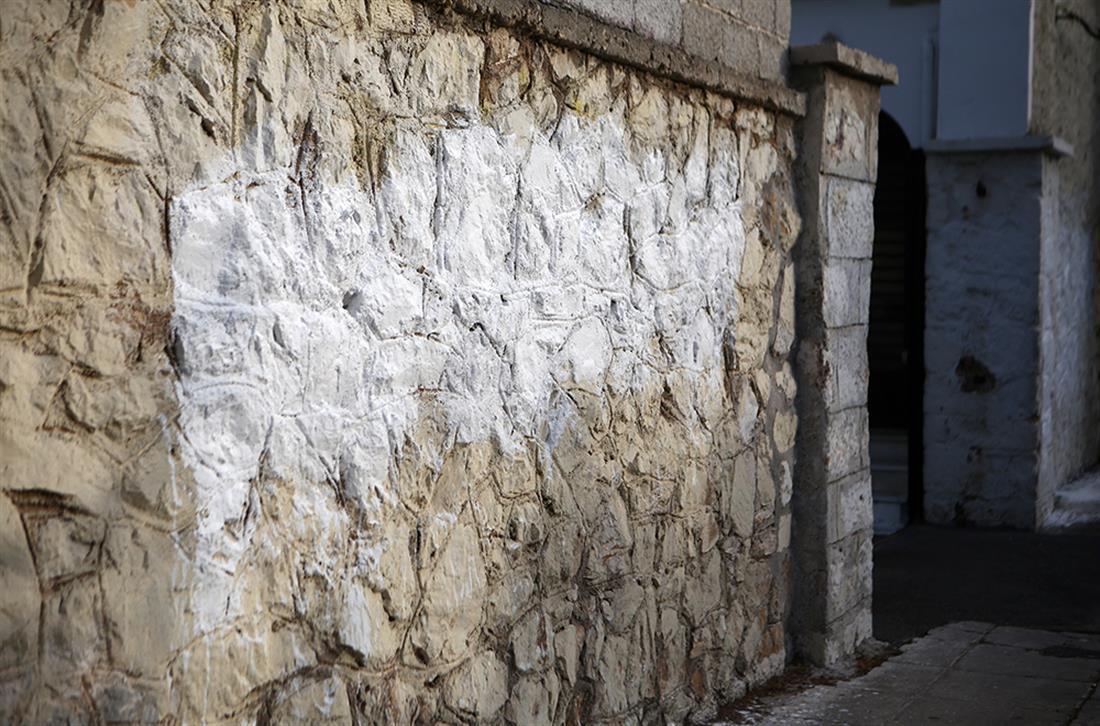 ΒΑΝΔΑΛΙΣΜΟΣ - ΤΡΙΤΟ ΕΒΡΑΪΚΟ ΝΕΚΡΟΤΑΦΕΙΟ ΑΘΗΝΩΝ