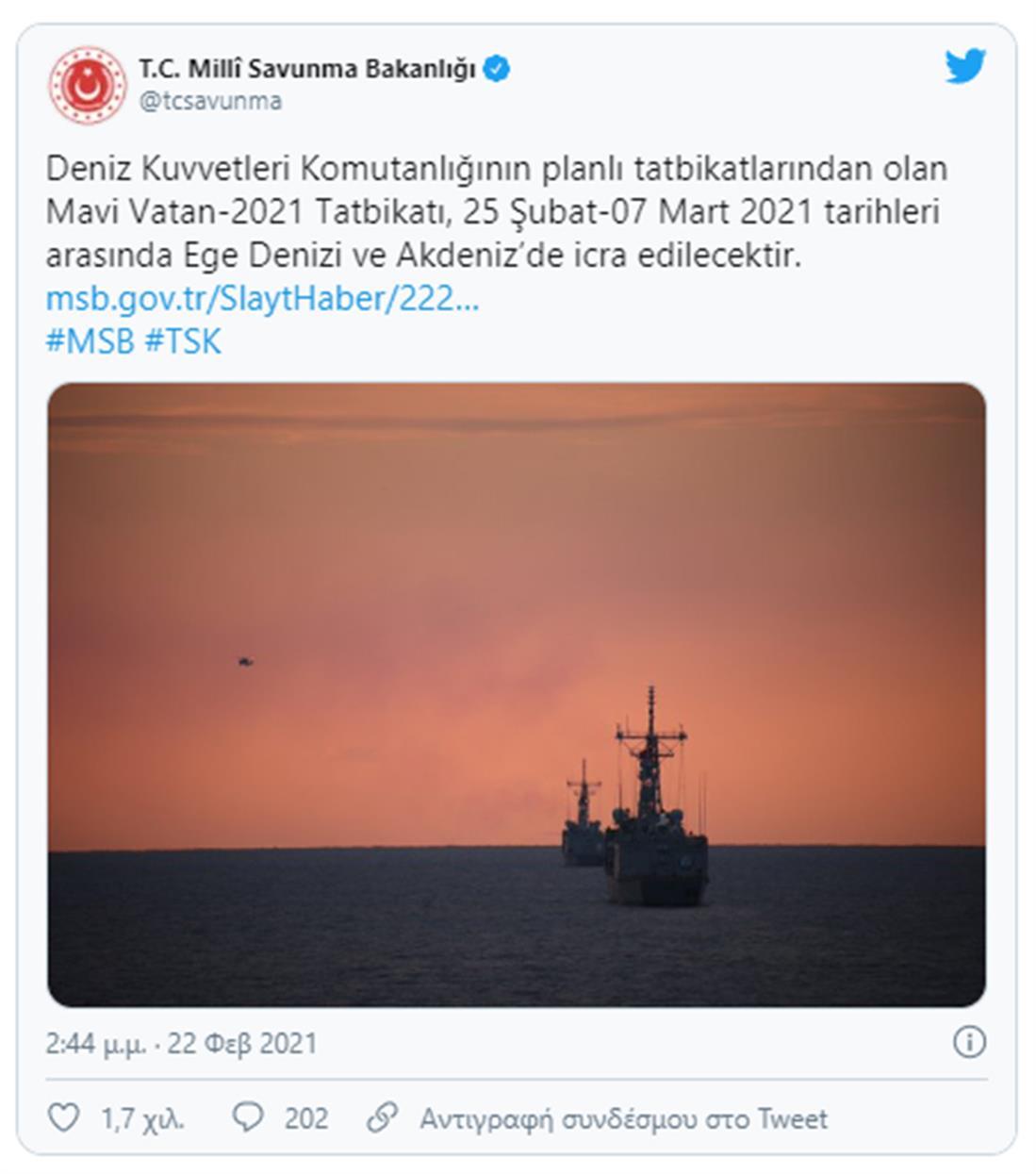 Τουρκία - άσκηση - Γαλάζια Πατρίδα