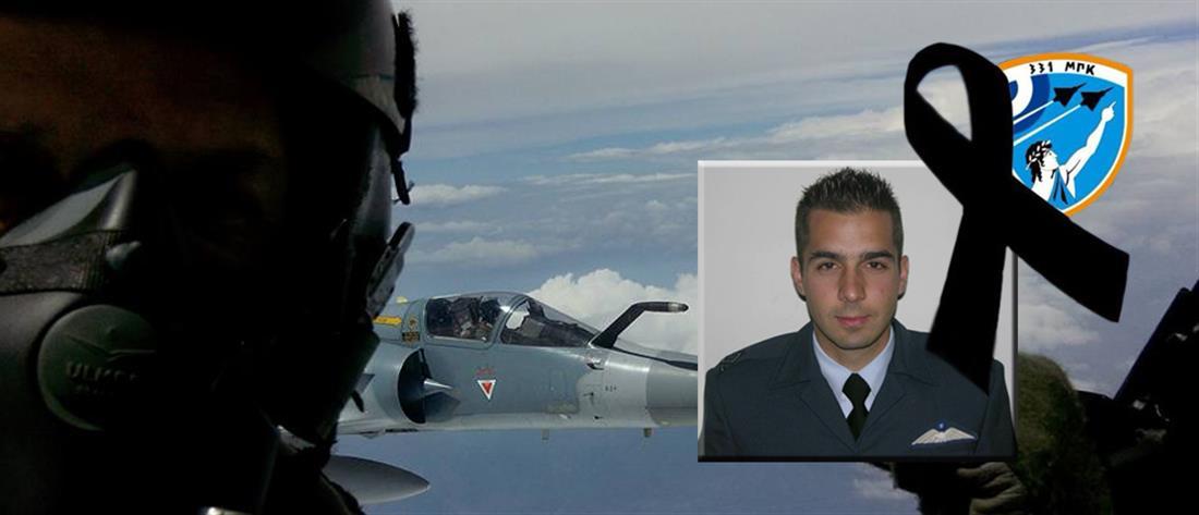 To συγκινητικό βίντεο του ΥΠΕΘΑ για τον ήρωα πιλότο Γιώργο Μπαλταδώρο