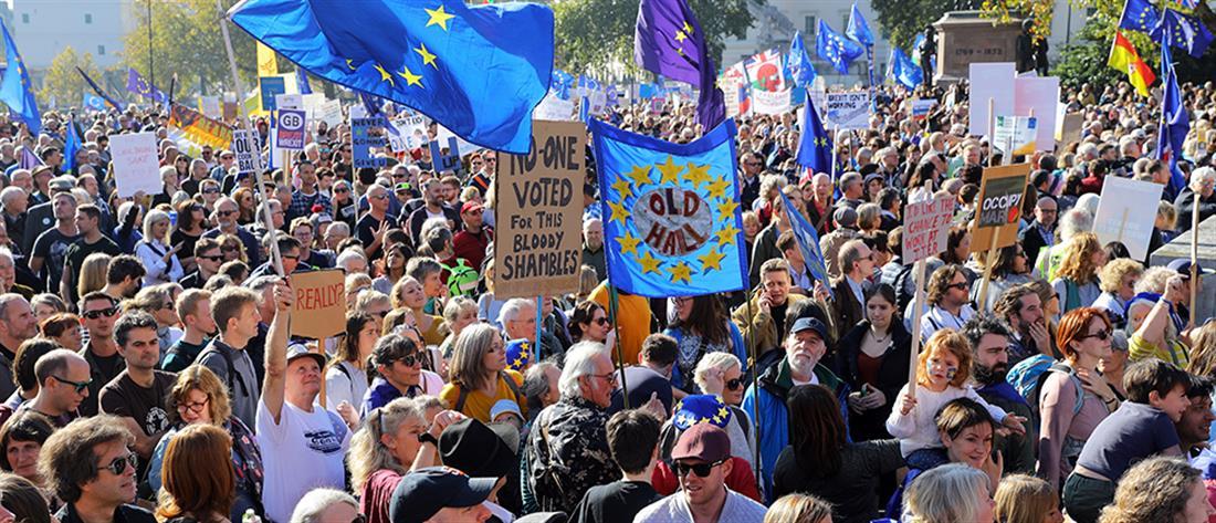 Μεγάλη πορεία κατά του Brexit στο Λονδίνο (βίντεο)