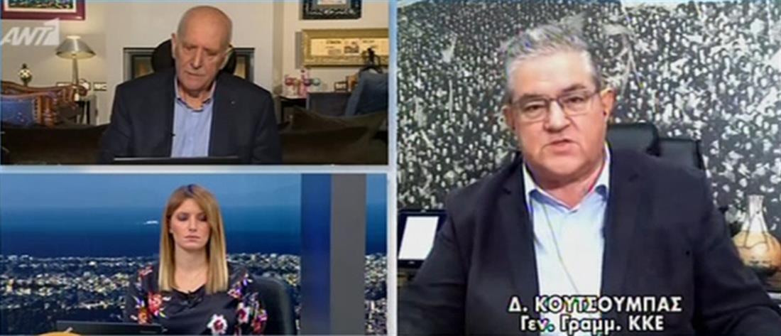 Κουτσούμπας στον ΑΝΤ1: οι αλλαγές στις εργασιακές σχέσεις θα γίνουν μόνιμες (βίντεο)