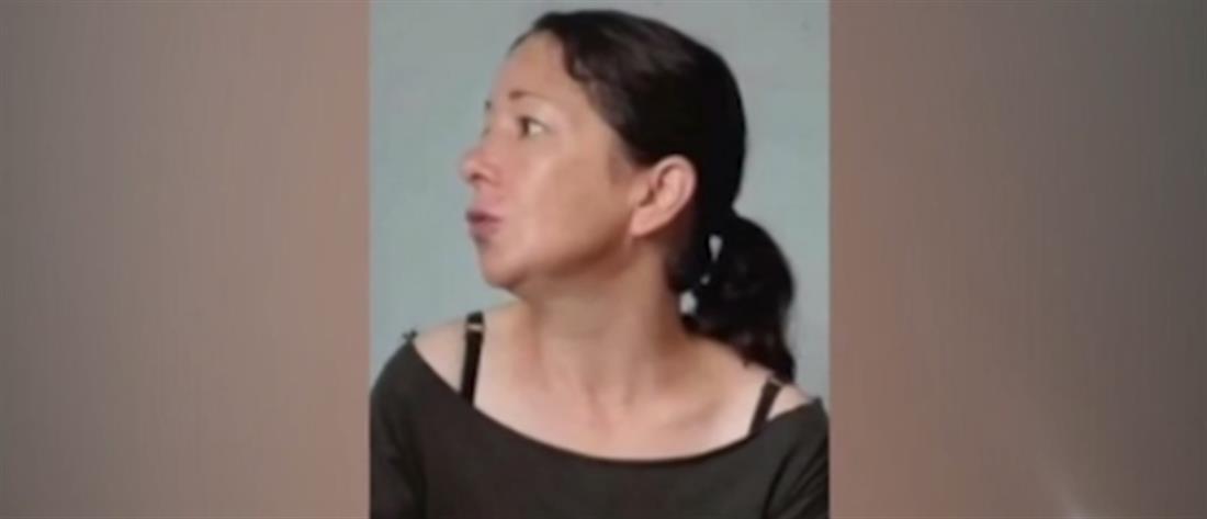 Μόνικα Γκιους - Κυπαρισσία - ANT1