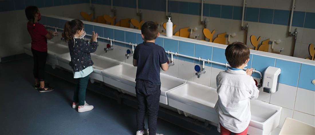 AP - Πλύσιμο χεριών - σχολείο - παιδιά