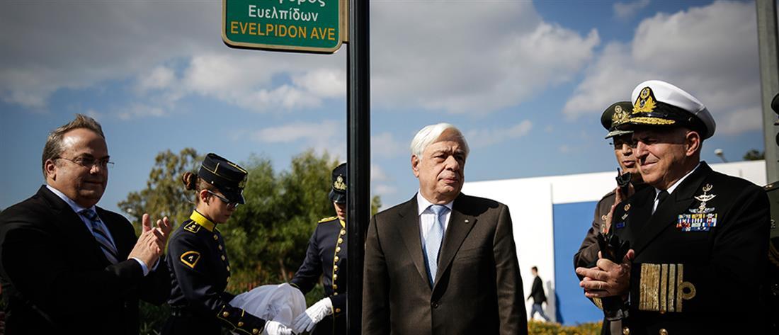 Παυλόπουλος: Αναφαίρετο δικαίωμα της Ελλάδας η επέκταση της αιγιαλίτιδας ζώνης
