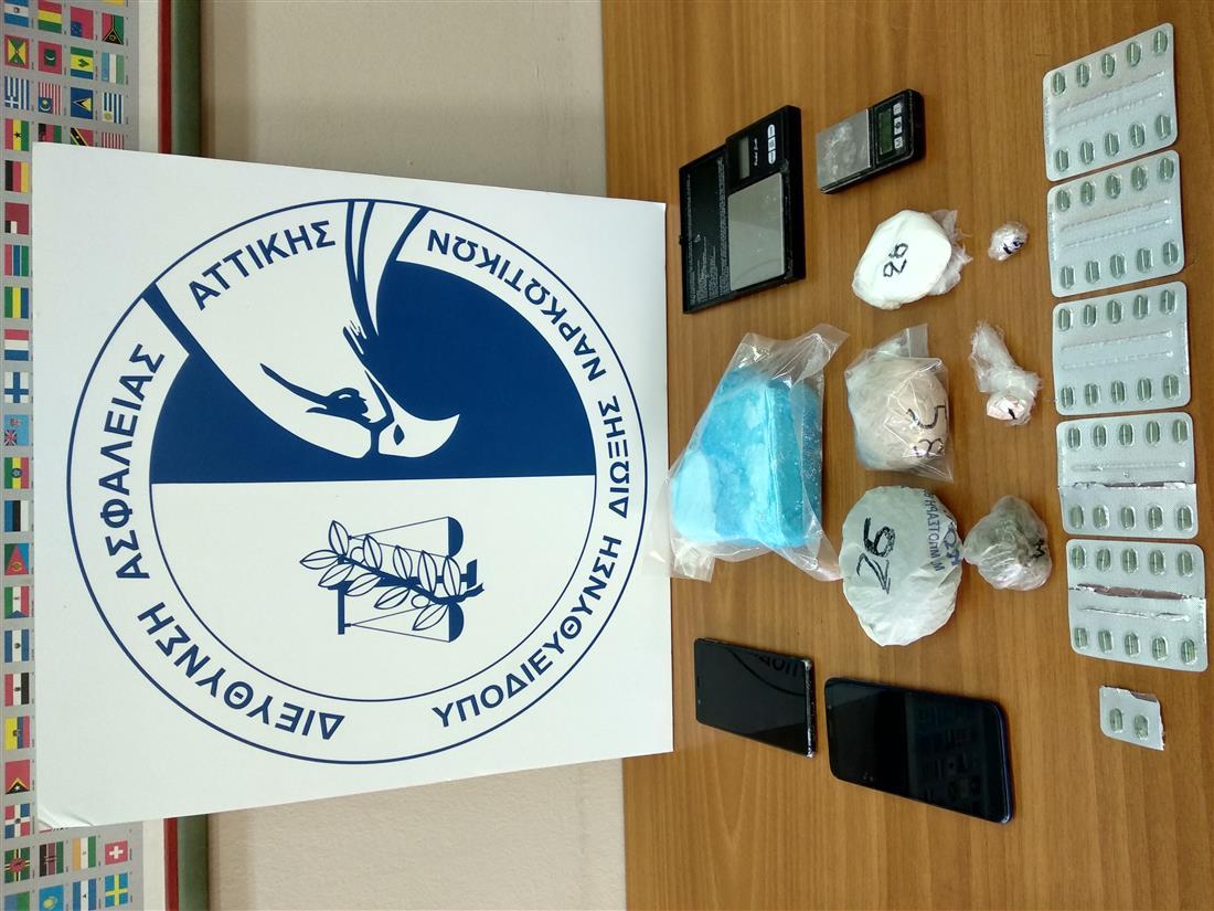 ΕΛΑΣ - Πειραιάς - συλλήψεις - ναρκωτικά