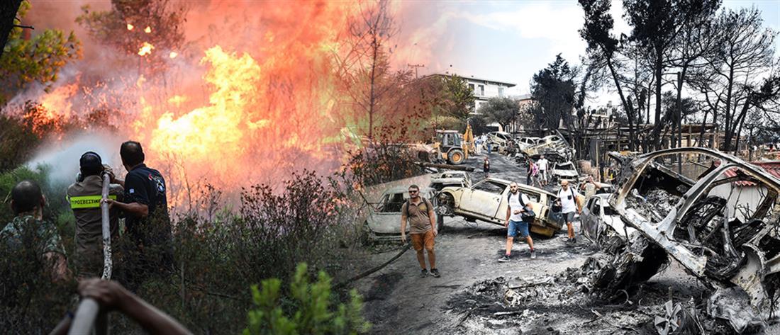 Πάνω από 50 οι αγνοούμενοι από την φονική πυρκαγιά