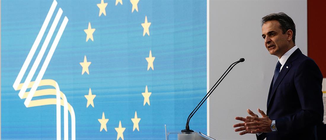 Ζάππειο - Μητσοτάκης: Σήμερα η Ελλάδα είναι πρωταγωνιστής με αξιοπιστία και ισχύ