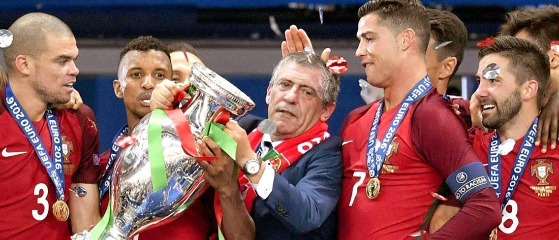 Euro 2020: Ήξερες ότι η Πορτογαλία…