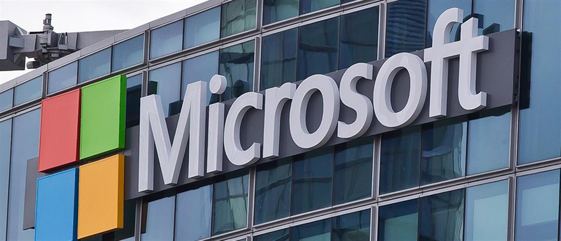 Η Microsoft θα απολύσει άλλα 2850 άτομα