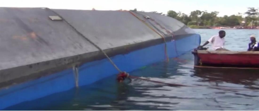Ανασύρθηκε ζωντανός δύο ημέρες μετά το ναυάγιο στην Τανζανία