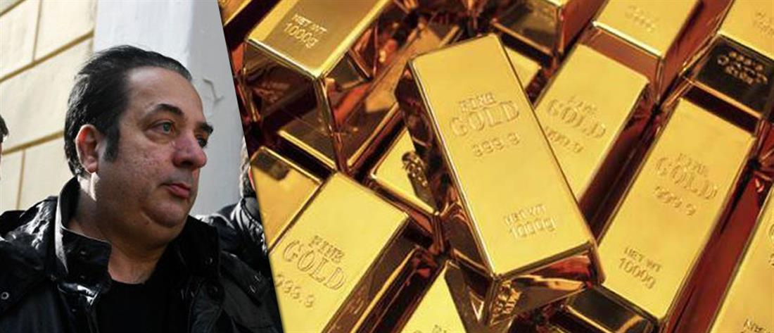 """Ελεύθεροι οι προφυλακισμένοι για """"λαθρεμπόριο χρυσού"""""""