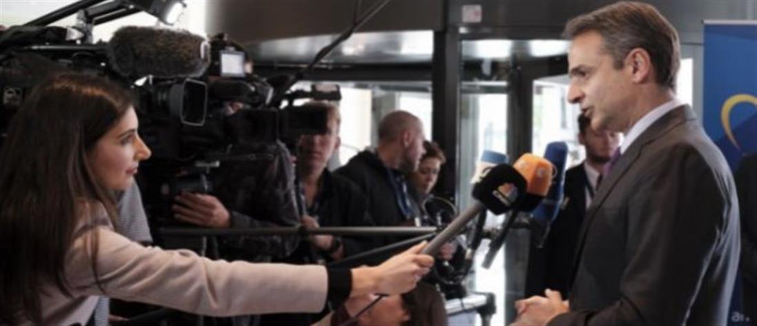 Κυριάκος Μητσοτάκης: στο Ζάγκρεμπ για το Συνέδριο του ΕΛΚ