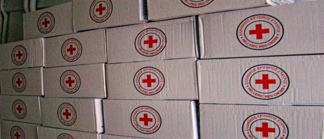 Διανομή τροφίμων ενόψει Πάσχα από τον Ερυθρό Σταυρό