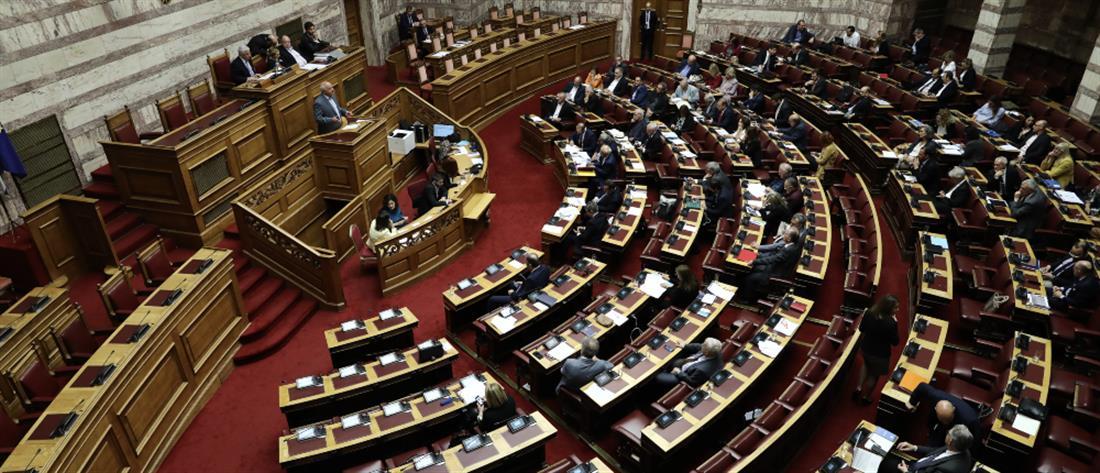 Προανακριτική για Παπαγγελόπουλο: Αποχωρήσεις πριν από την ψηφοφορία