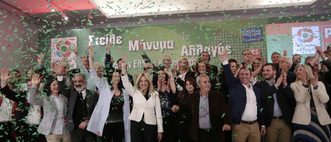 Αυτοί είναι οι υποψήφιοι ευρωβουλευτές του ΚΙΝΑΛ