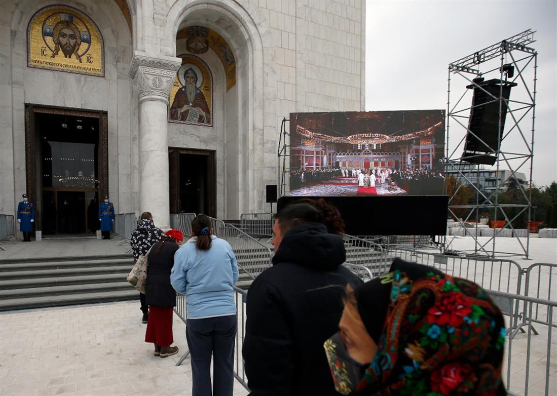 AP - Σερβία - κηδεία - πατριάρχης Ειρηναίος