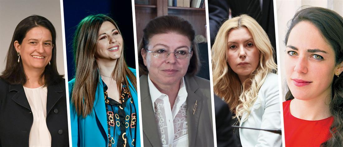 Οι πέντε γυναίκες της κυβέρνησης Μητσοτάκη
