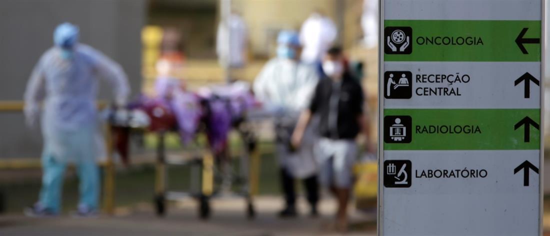 Κορονοϊός – Βραζιλία: ξανά περισσότεροι από 1000 νεκροί σε 24 ώρες