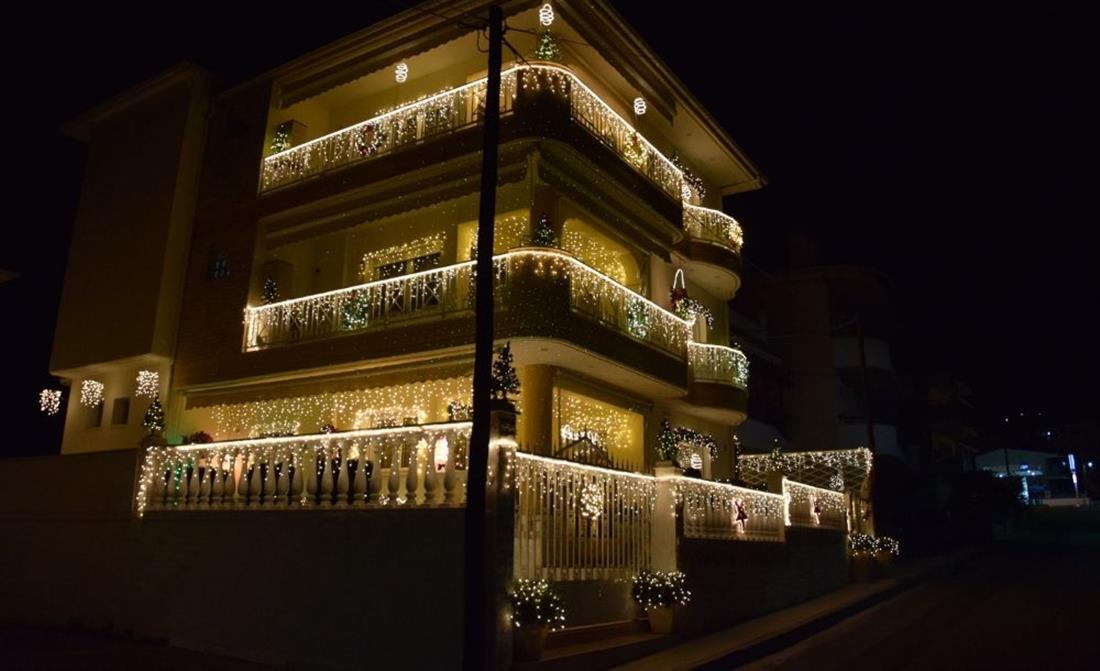 Κοζάνη - Το σπίτι των Χριστουγέννων