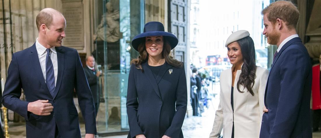 """Πριγκιπικό """"διαζύγιο"""" για Ουίλιαμ-Κέιτ και Χάρι-Μέγκαν"""