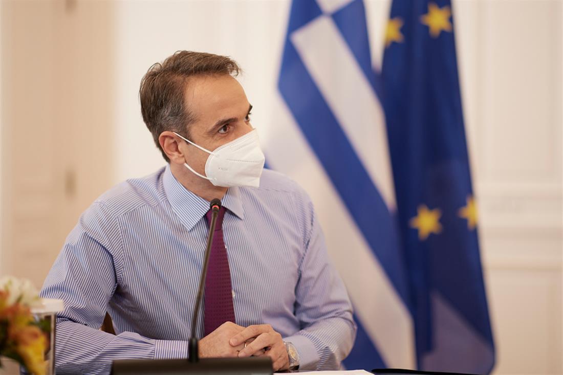 Κυριάκος Μητσοτάκης - σύσκεψη - επανεκκίνηση  οικονομίας