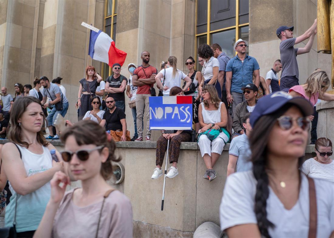 AP - Γαλλία - Ιταλία - διαδήλωση - αρνητές - κορονοϊός