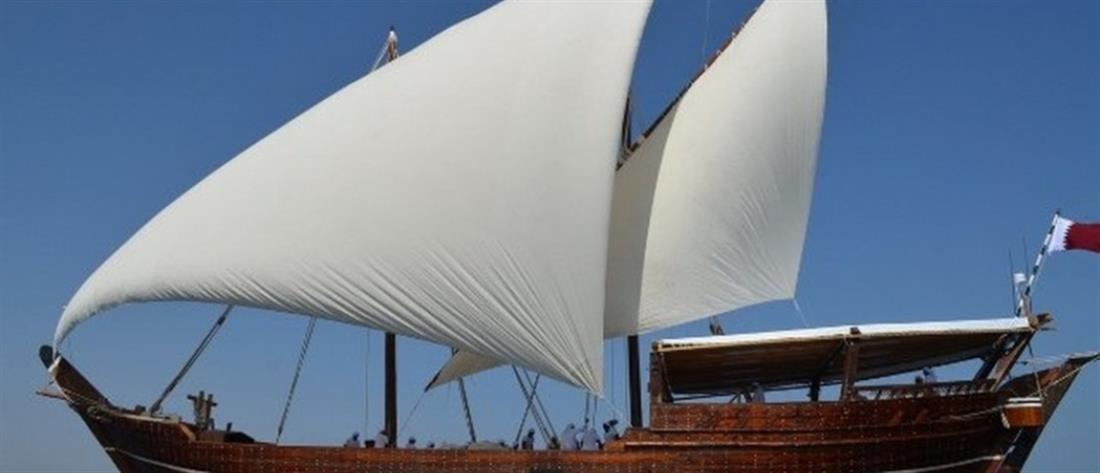 """Σκάφος – μουσείο από το Κατάρ """"ρίχνει άγκυρα"""" στην χώρα μας"""