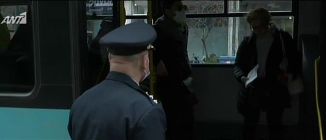 Κορονοϊός - Απαγόρευση Κυκλοφορίας: Βίντεο από έλεγχο μέσα σε λεωφορείο