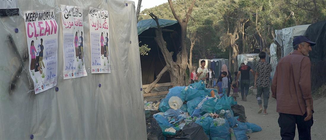 Μεταναστευτικό: συνεχίζεται η αποσυμφόρηση στη Λέσβο