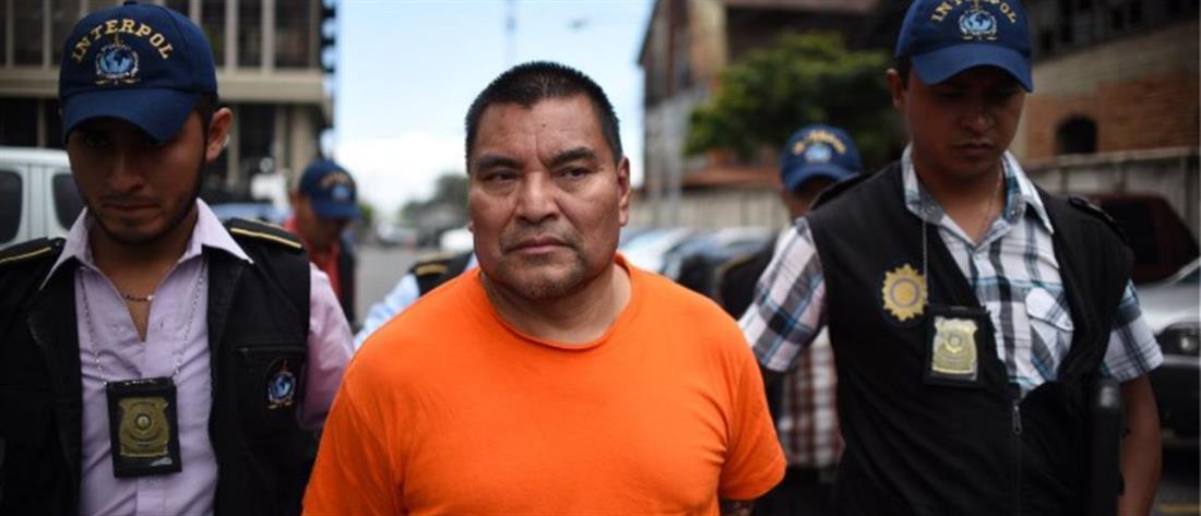 5160 χρόνια φυλακή σε πρώην στρατιωτικό για εγκλήματα κατά της ανθρωπότητας