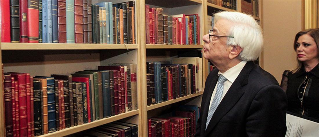 Εγκαινιάστηκε από τον Πρόεδρο της Δημοκρατίας η βιβλιοθήκη της ΕΣΗΕΑ (εικόνες)