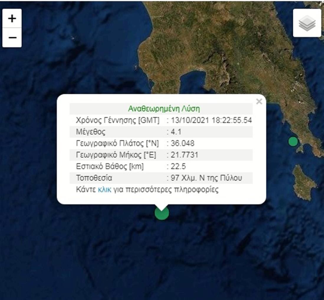 Σεισμός - χάρτης - Πύλος