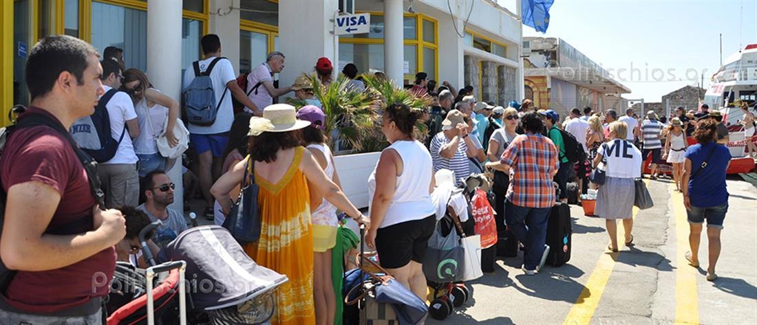 Χίος - επισκέπτες - τουρισμός - τουρίστες - ένταση - Τελωνείο