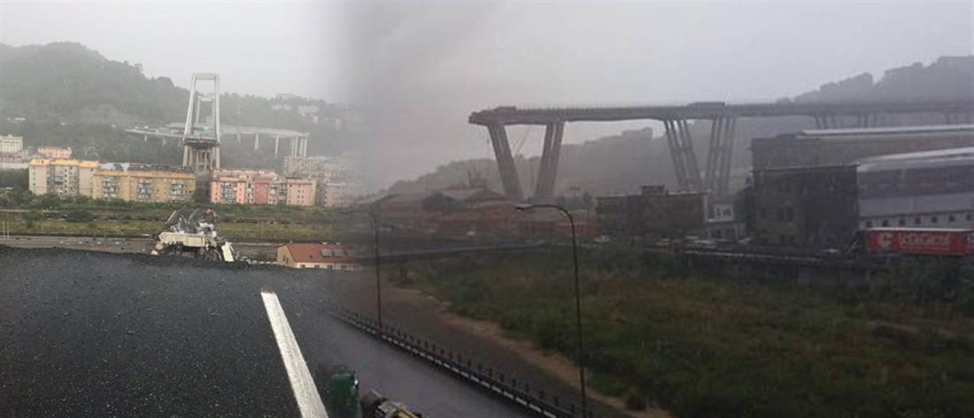 Τραγωδία στην Γένοβα από την κατάρρευση γέφυρας (εικόνες)