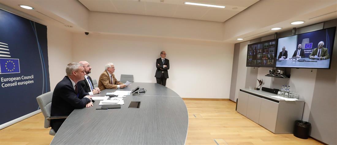 τηλεδιάσκεψη ηγετών - Ευρώπη
