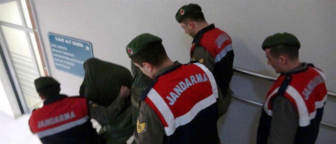 Όλο τον Μάρτιο θα μείνουν στις φυλακές της Τουρκίας οι Έλληνες στρατιωτικοί