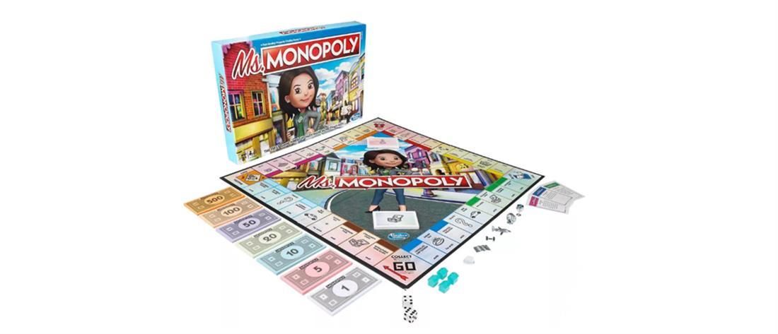 """""""Κυρία Μονόπολη"""": Το παιχνίδι όπου οι γυναίκες κερδίζουν περισσότερα από τους άνδρες (εικόνες)"""