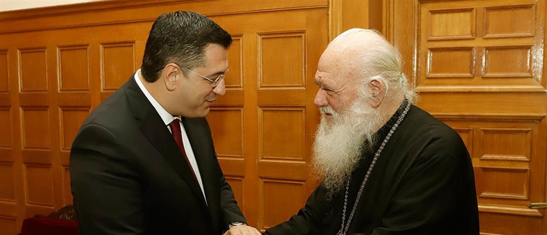 Τζιτζικώστας: ανεκτίμητη η στήριξη της Εκκλησίας σε ευάλωτους συμπολίτες μας