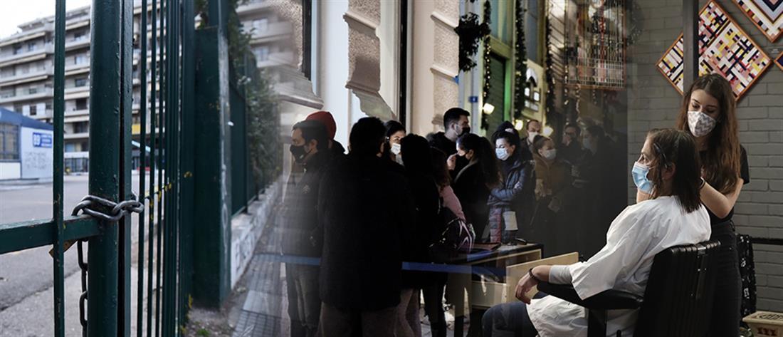 Σταμπουλίδης στον ΑΝΤ1: ποια καταστήματα προτείνουμε να ανοίξουν την επόμενη εβδομάδα (βίντεο)