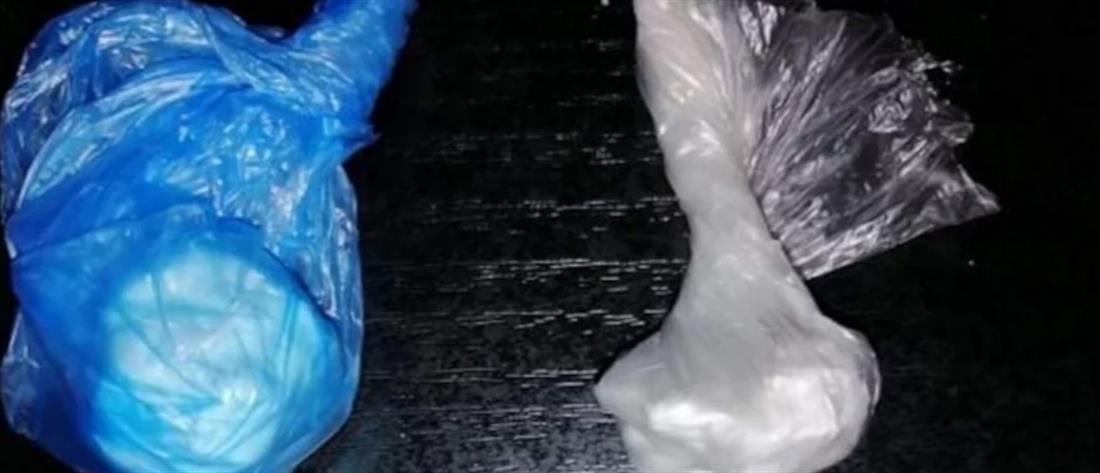 Φυλακές Κορυδαλλού - ναρκωτικά - προαύλιο