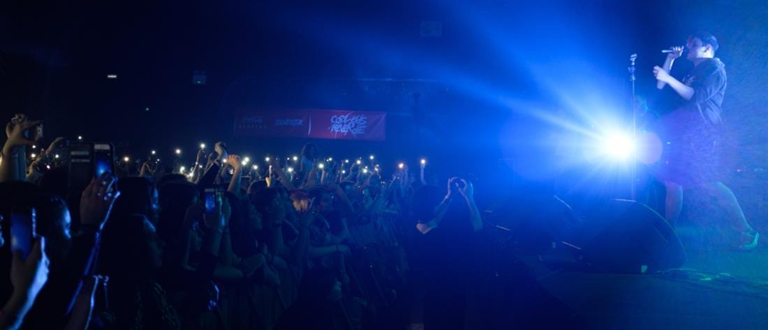 Η Virtue Worldwide έστησε το απόλυτο νεανικό event για την νέα καμπάνια της Coca-Cola